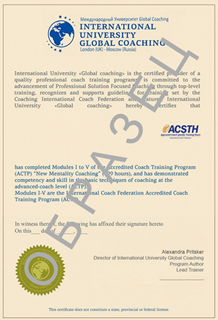 образец сертификата КНМ
