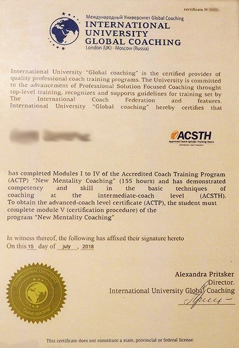 university-img-certificate