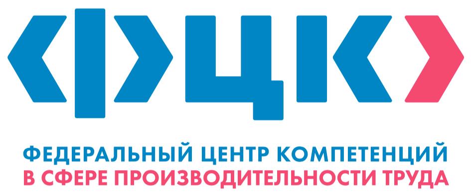 ФЦК_ЛОГО