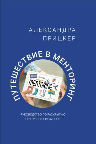 blog-aleksandra-pricker-provela-img3