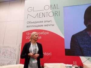 blog-konferenciya-global-img1