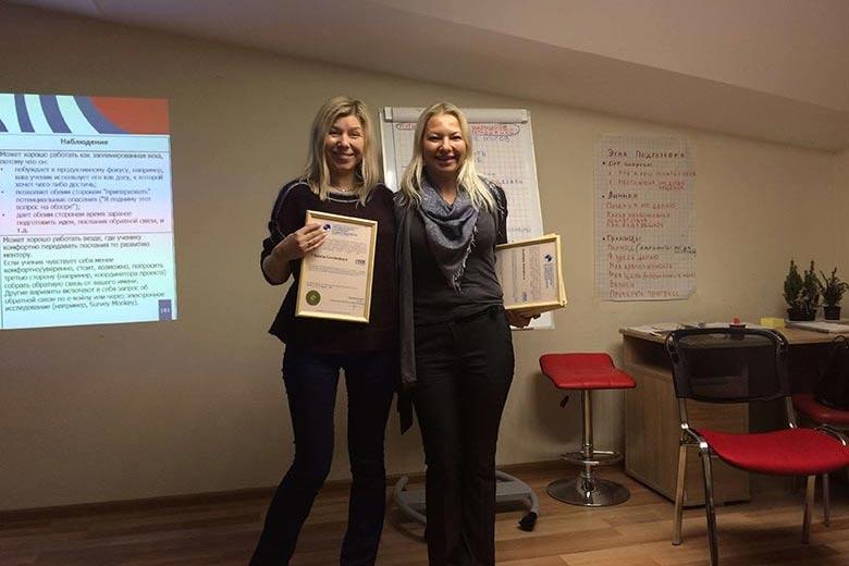blog-pozdravlyaem-sertificirovannykh-img1