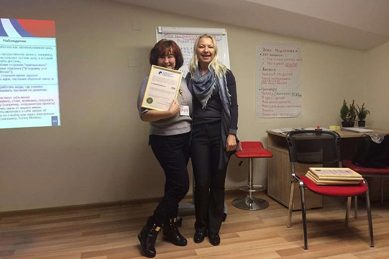 blog-pozdravlyaem-sertificirovannykh-img2