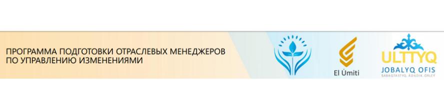 казахстан11